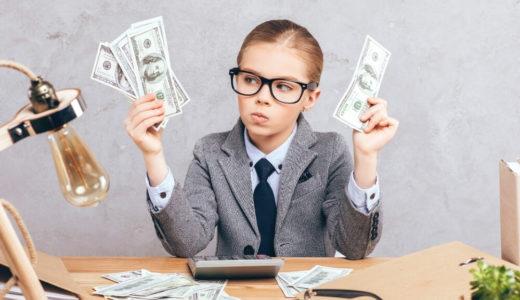 【2021年最新】介護士の給料はいくら?気になる給料を徹底解説!