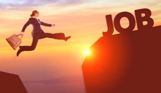 介護での転職で絶対に失敗しない7つの方法!気をつけるべき注意点とは?【口コミあり】