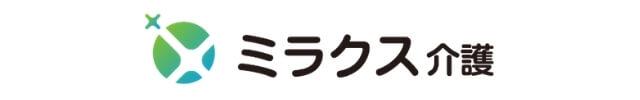 ミラクス介護ロゴ